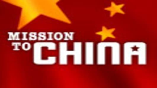 mission_china.jpg