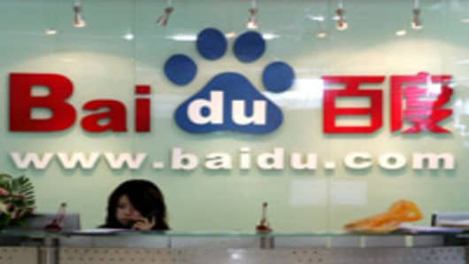 Receptionist at Baidu.com office