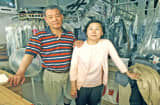 Jin Nam Chung and Ki Chung, who are being sued by Judge Roy Pearson Jr.
