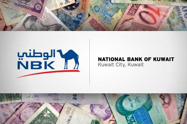 National Bank of Kuwait (#44 Worldwide)Size of Banking Industry: N/AKey interest rate: 3.75%Number of commercial banks: 17The only Middle-Eastern bank represented on the Global Finance list is the National Bank of Kuwait (NBK). Getting high marks from the ratings agencies, NBK is one of the largest financial institutions in the country and boasts an unbroken record of rising profits since 1952, reaching $1 billion in 2007. NBK has a market capitalization of $9.1 billion.