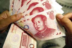 Курс юаня к евро сегодня