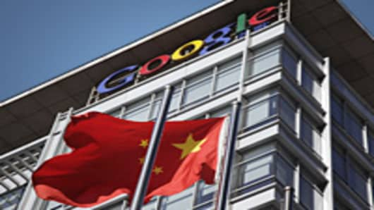 Google Inc.'s China headquarters in Beijing