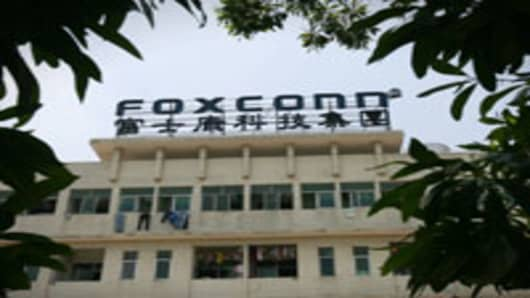 The Foxconn factory in Shenzhen, Guangdong Province of China.