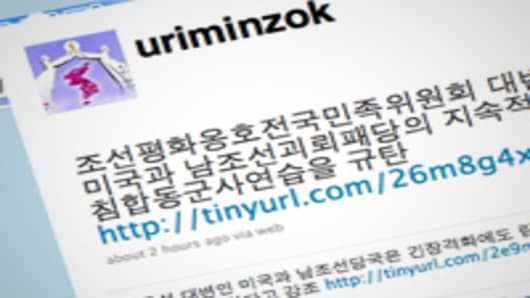 @Uriminzok, a Twitter account believed to be updated by the North Korean government.