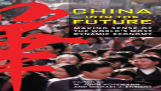 China-into-the-future---200x133.jpg