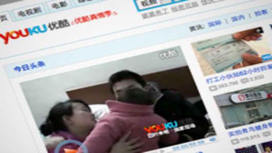 youku_200.jpg