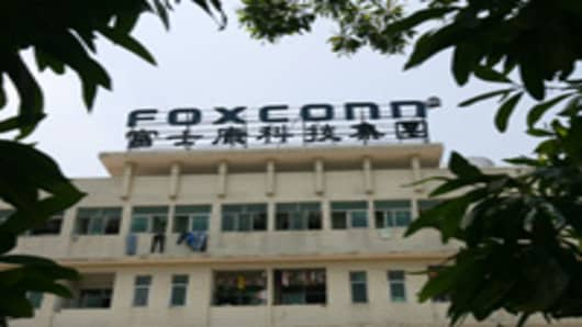 The Foxconn factory taken on May 25, 2010 in Shenzhen, Guangdong Province of China.
