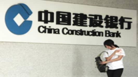 china-construction-bank-3_200.jpg