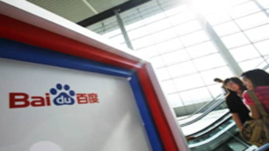 Baidu-screen_200.jpg