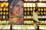 Gold jewelry shop in India