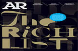 The Rich List