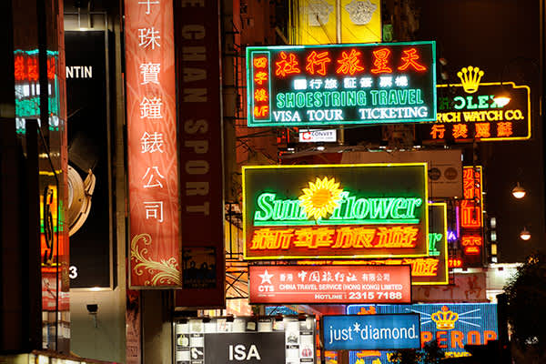 "Hong Kong is all about luxury, convenience and exclusive merchandise, according to Tobe Report editor Amy Lan. The city has seen an explosion in tourism, with 42 million visitors taking in Hong Kong in 2011. That's a 16.2 percent increase from 2010. And those tourists are shopping. Most of those who visit Hong Kong are from mainland China, and Lan says they're looking to buy luxury goods at a lower cost. ""Hong Kong has lower import duties, a lot more merchandise, and with the relaxation of trave"