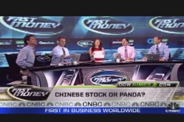 China Stock or Panda?