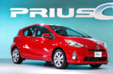 The Toyota Prius C.