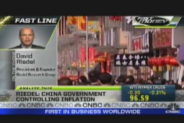 China Raises Rates: Will it Work?