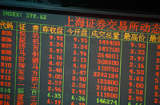 Ticker board in Shanghai Stock Exchange, People&#039;s Republic of China.