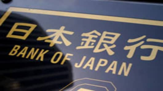 BOJ Should Keep Easy Policy Until Inflation 1 Percent: OECD