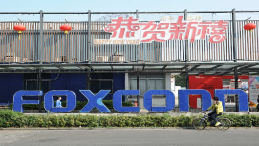 A Foxconn recruitment point in Shenzhen