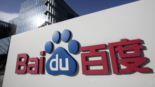 Baidu headquarters, Beijing, China