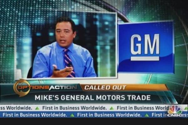 GM A Clunker?