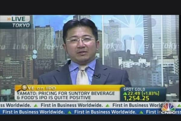 Positive on Suntory IPO Pricing: Pro