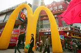 McDonald's in Kaifeng of Henan Province, China.