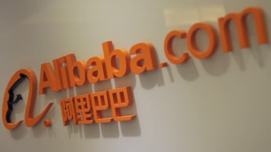 Logo of online shopping portal Alibaba.com