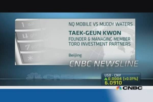 'Muddy Waters got past calls wrong:' NQ Mobile shareholder