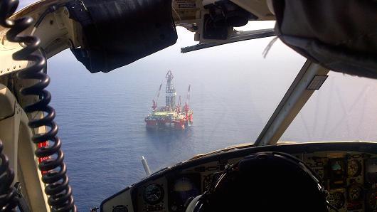 Pemex oil platform.