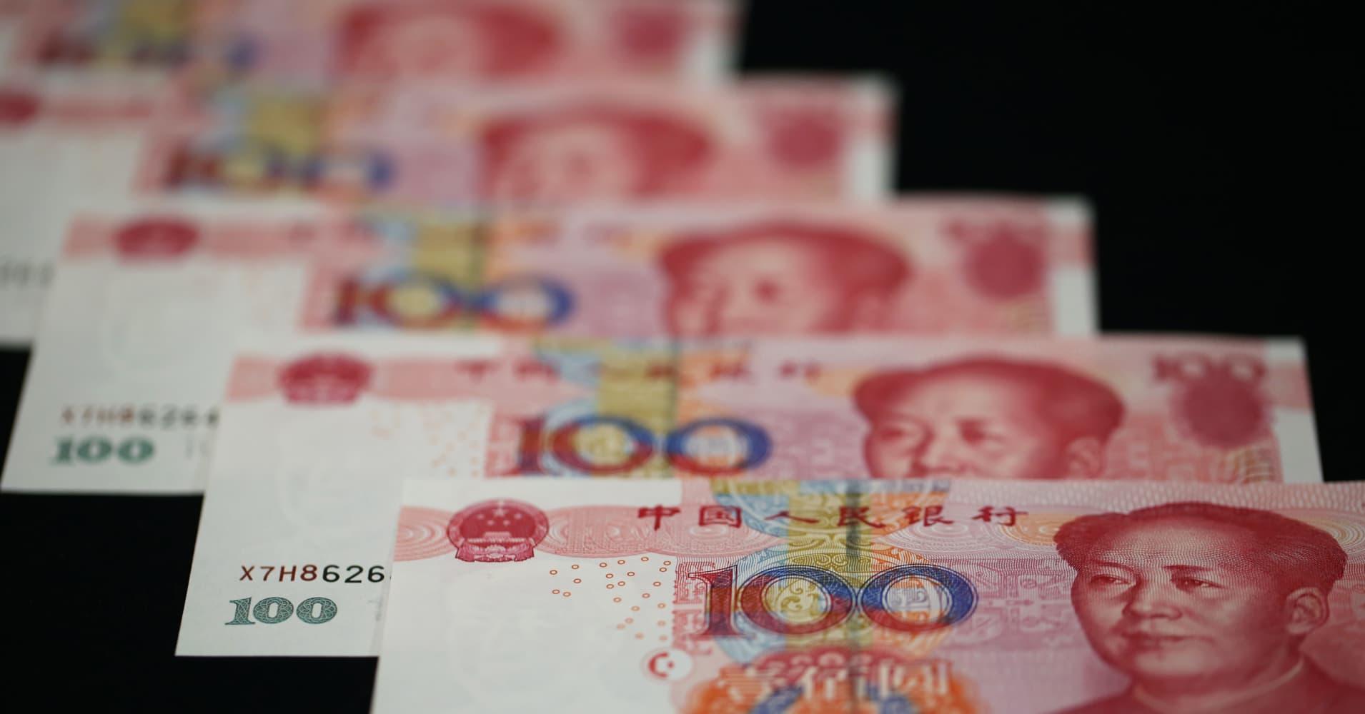 Китай валюта знак