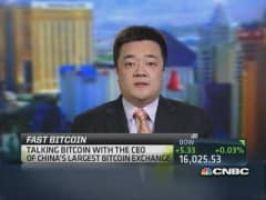Bitcoin worldwide phenomenon: BTC China CEO