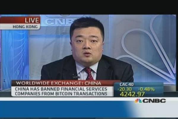 BTC China 'unaffected' by bitcoin ban: CEO