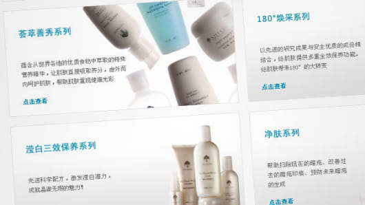 Nu Skin's Chinese website