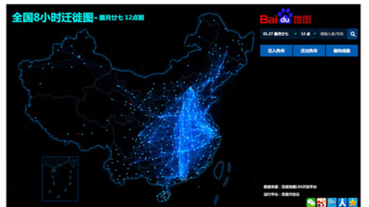 Baidu Migrate map captures the popular tourist routes during the 2014 Chinese New Year holiday period in China. The holiday is the largest seasonal migration on earth with 3.65 billion trips taken.