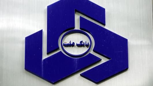 A logo of Bank Mellat.
