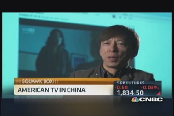 'House of Cards' popular in Beijing
