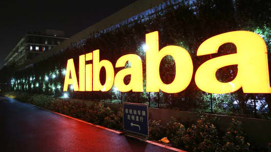 Alibaba headquarters in Hangzhou, China.