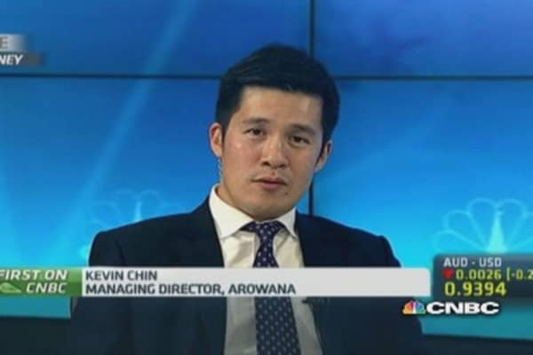 Arowana: Keen to go further in Asia's education space