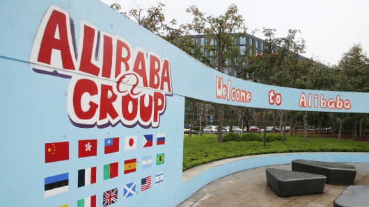 A hand-painted wall showing the Alibaba's international business at the Alibaba Group headquarters in Hangzhou, China.