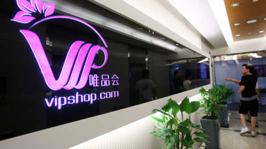 Vipshop.com signage