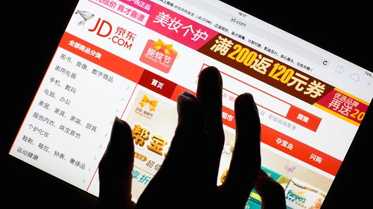 The JD.com website.