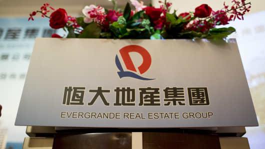Signage for Evergrande Real Estate Group.