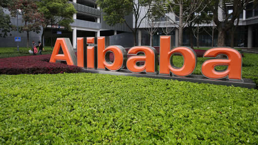 Alibaba's headquarters in Hangzhou, China.