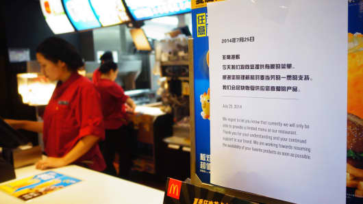 A sign reading that there is only a limited menu available is seen at a McDonald's restaurant on July 28, 2014 in Shanghai.