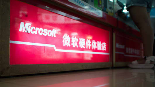 China says it is investigating Microsoft for suspected monopolistic practices.
