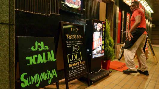 Как Япония встречает мусульманских туристов (Часть 1)