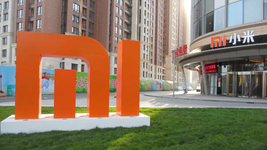 Xiaomi headquarters in Beijing, China