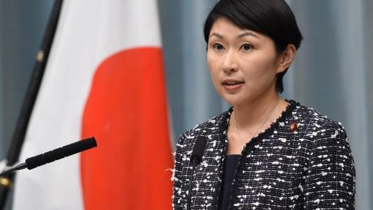 Economy, Trade and Industry Minister of Japan, Yuko Obuchi.