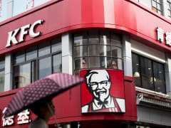 KFC Yum Brands China