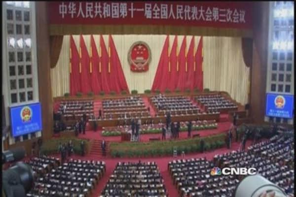 All eyes on China's Fourth Plenum